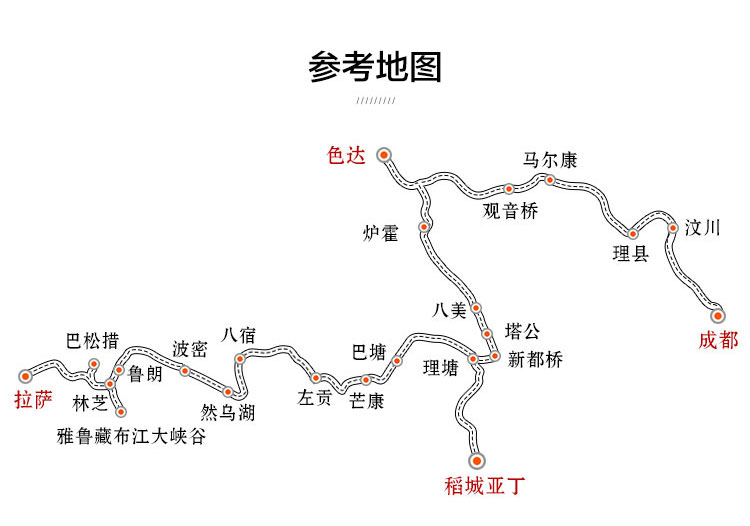 川藏线稻城色达10_02