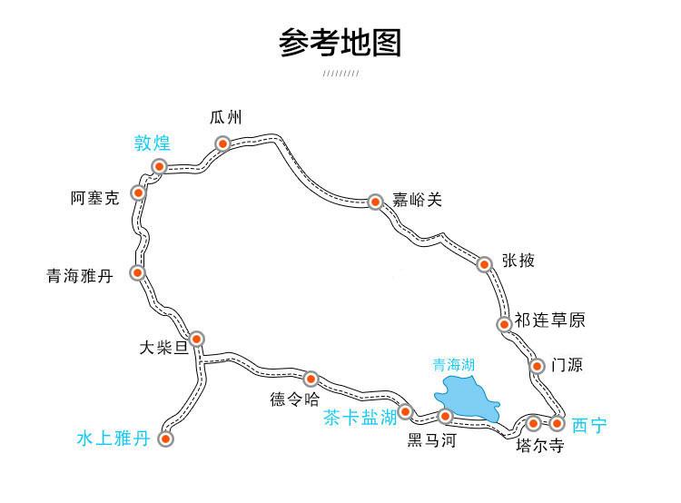 敦煌大环线水上雅丹02