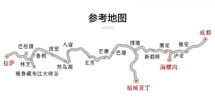 川藏线稻城海螺沟10s_02