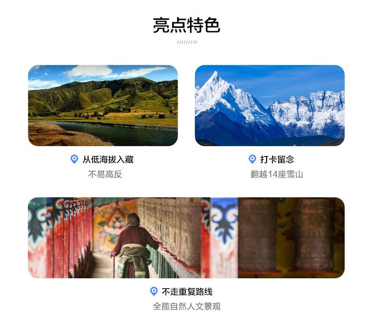 川藏线稻城色达10_05